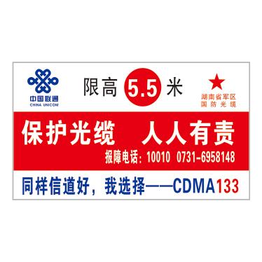 Unicom security logo-14-14