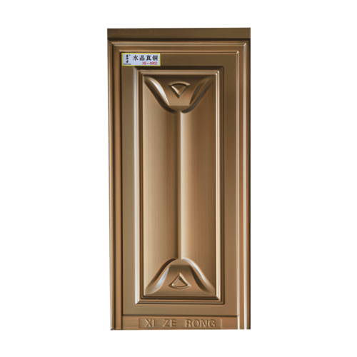 Anti-theft Door Paint-Crystal copper -XZ-9902