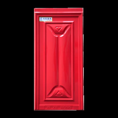Plastic Powder-Bright red-E1405