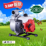 3.5HP 2INCH WATER PUMP-WP20