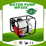 WATER PUMP -WP20X