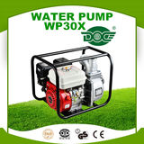 WATER PUMP -WP30X