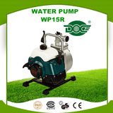 WATER PUMP -WP15R