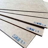 Insulating-Pressboard -