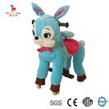 Ride On Toy -KLT2012-01-I