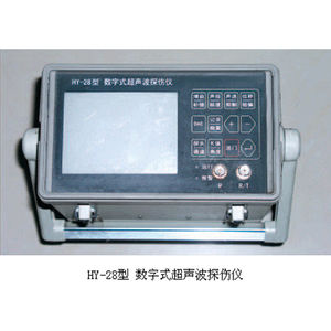 HY-28 Digital Supersonic Detector-