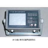 HY-28 Digital Supersonic Detector