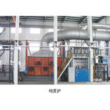 Homogenized furnace