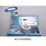 The hydrogen measurement instrument(Made in Switzerland)