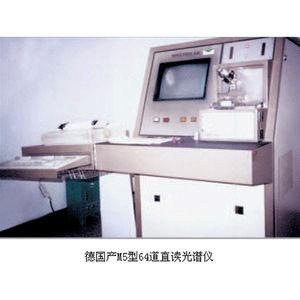 M5-64Spectrum analyzer (Made in Germany)-