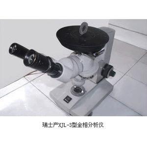XJL-3 Metallurgical analysis instrument (Made in Switzerland)-