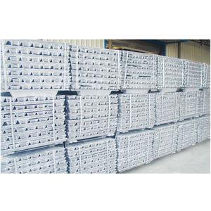 Product name:Aluminum alloy ingot-