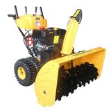 RH5186(13HP)   Dedicated throwing snow on Government Procurement  -RH5186(13HP)