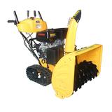 RH090B   Hot sales snow blower -RH090B