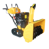 RH013BS   One-hand operation of high-powered and efficient non-slip snow blower -RH013BS