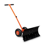RH3004SA   1.5mm thick cold-rolled plate to push snow shovel -RH3004SA