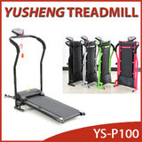 Home Treadmill -YS-P100