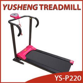Treadmill-YS-P220