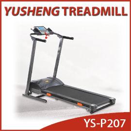 Home Treadmill-YS-P207