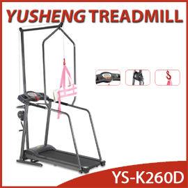 Home Treadmill-YS-K260D
