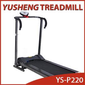 Home Treadmill-YS-P220