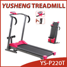 Home Treadmill-YS-P220T