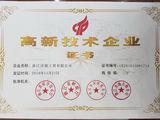 National High-tech Certificate (New)