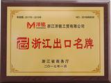 Zhejiang export brand name