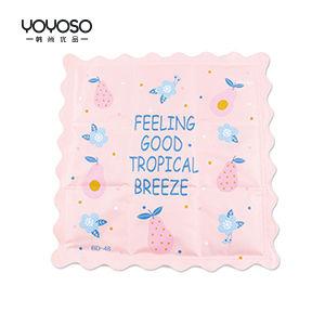 YOYOSO Lovely Duck Ice Mat-