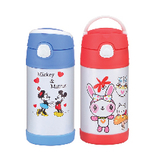 KIDS FLASK-YT-61026D