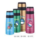 vacuum bullet type flask -QE-324C、QE-327C、QE-328C