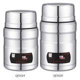 vacuum food jar -QE-5019、QE-5020