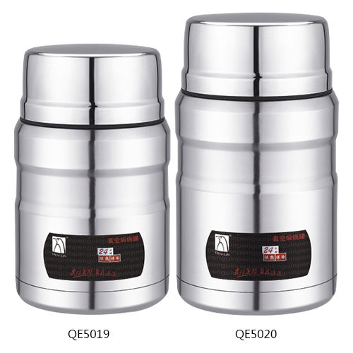 vacuum food jar-QE-5019、QE-5020