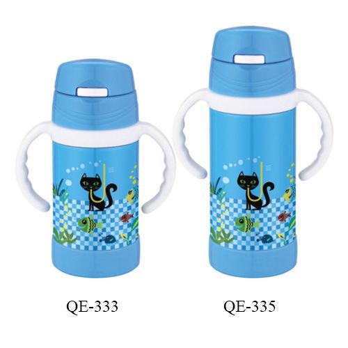 vacuum children bottle-QE-333、QE-335