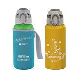 vacuum bottle -QE-350