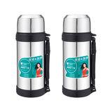 vacuum bottle -QE-5031