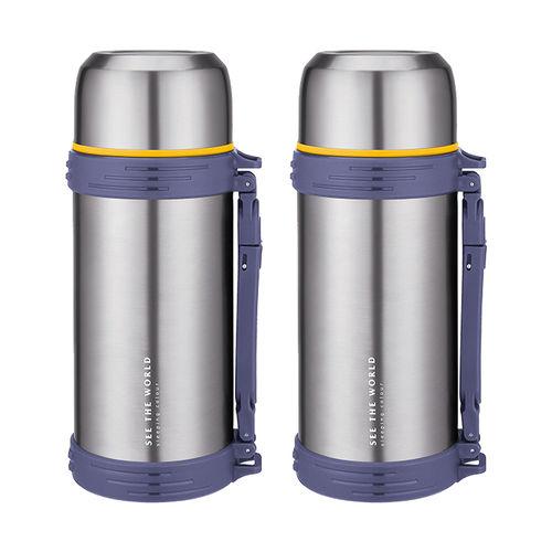 vacuum bottle-QE-5016