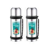 vacuum bottle -QE-812