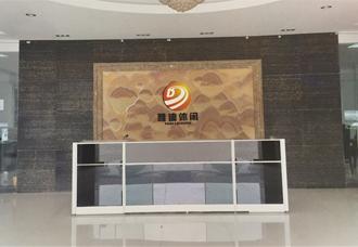 Yongkang Yuxiang Aluminum Industry Co., Ltd