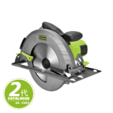 235mm Electric Circular Saw -G511