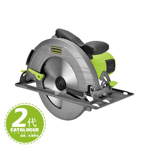 235mm Electric Circular Saw-G511