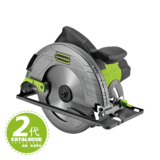 185mm Electric Circular Saw -G501
