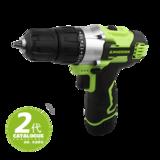 Lithium tool -GL623624