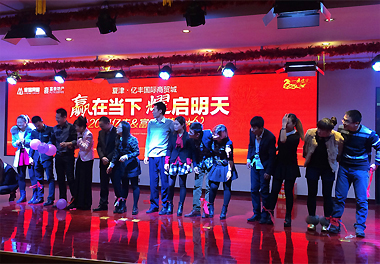 Chen Long annual meeting -- brilliant