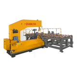 Vertical metal band sawing machine -G5480/260