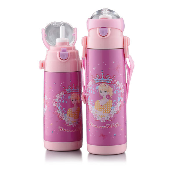 No. 32 Kid Bottle-FLB-3532