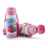 No. 37 Children Bottle -FLA-2037