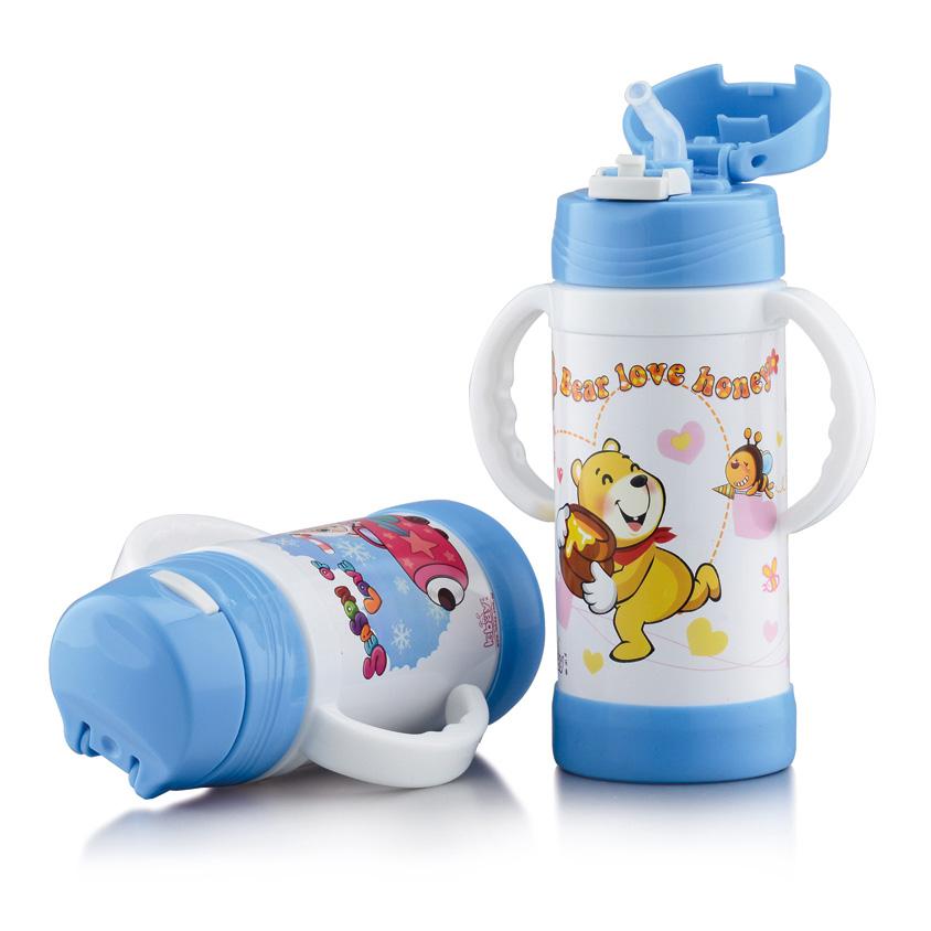 No. 36 Children Bottle -FLA-2036