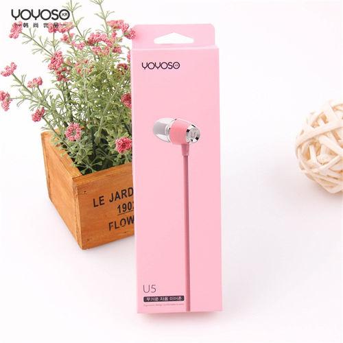 YOYOSO Simple Multi-function Headset-