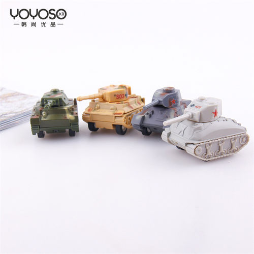 YOYOSO Tank Toy-